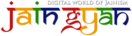 जैन ज्ञान | Digital World of Jainism