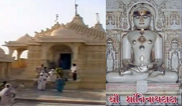 shantinath